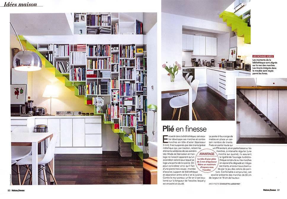 magazine maison et travaux modes et travaux horssrie magazine digital april st issue cover. Black Bedroom Furniture Sets. Home Design Ideas